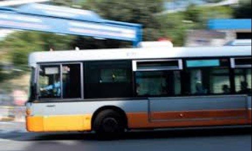 Agenzia del Trasporto pubblico locale bacini Sondriese e Chiavennasco- Morbegnese - Emergenza coronavirus